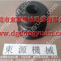 連云港沖壓機氣囊 鄧祿普,現貨S-400-3R沖床模