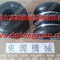 廣鍛壓力機氣墊 空氣平衡膠囊批量供應