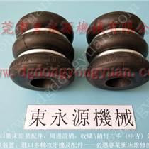 廣州氣壓彈簧 高速沖床平衡氣囊,現貨批發S-400-
