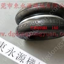 豐煜沖壓機氣囊 協易沖床氣囊彈簧找東永源