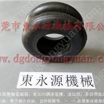 大鵬沖壓機氣囊 高速沖床平衡氣囊,現貨批發S-550