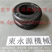 德國平衡氣墊 SAP-H-40配件批發