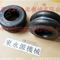 TJS平衡彈簧 8X3(SP2859)找東永源