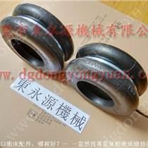 CSPG沖壓機氣囊 協易沖床平衡氣囊廠家直供