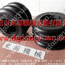 濟南二機平衡氣墊 YS-710-3V批發