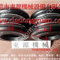 廣州平衡彈簧 YS-710-3V,現貨S-400-4