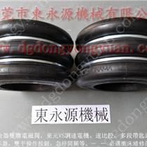 濟南二機高速沖床平衡氣墊YS-460-3V批發
