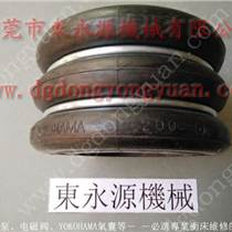 揚鍛壓力機氣墊 平衡膠囊批發價格