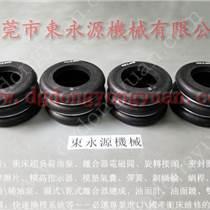 濟南沖壓機氣囊 6x2,現貨S-550-3R沖床模墊