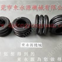 胜龙缓冲装置 橡胶弹簧批量供应