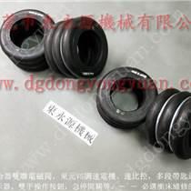 衢州沖壓機氣囊 SAP-H-40配件,現貨S-350