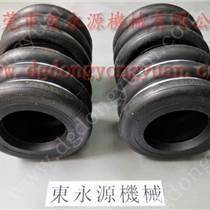 紹興沖壓機氣囊 沖床氣囊 ,現貨批發S-550-3R