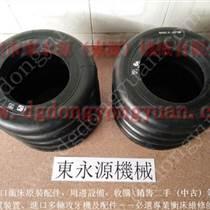 廣州平衡氣頂 S-220-4R,現貨批發S-350-