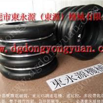 廣州空氣彈簧 怡馨,現貨批發S-450-4R氣囊等
