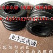 福州沖床氣囊 沖壓機氣囊 ,現貨批發S-500-3R