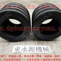 濟南二機沖壓機氣囊 固安震空氣平衡膠囊找東永源