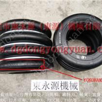 獅山沖壓機氣囊 怡馨空氣彈簧,現貨S-450-3R沖
