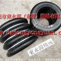 深圳空气弹簧  10X1(SP2520),现货批发S