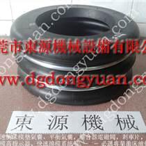 貴州沖壓機氣囊 金豐高速沖床氣囊,現貨200-4