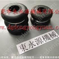 佛山沖壓機氣囊 SAP-H-40配件,現貨S-300