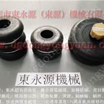 東莞沖壓機氣囊 氣缸,現貨S-550-3R沖床氣囊