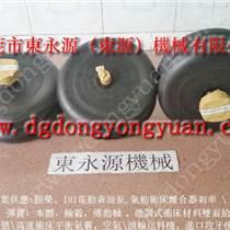 南開區沖壓機氣囊 SAP-H-40配件,現貨批發S-