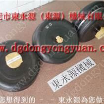 德陽沖壓機氣囊 SEYI高速沖床彈簧,現貨S-450