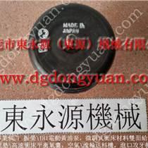 四川气压弹簧 2 3/4X3(SP1887),现货S