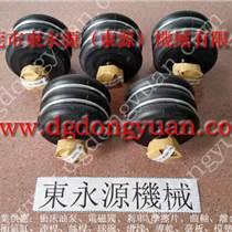 坂田压力机气垫 气缸,现货S-350-4R机器减震充