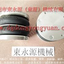 辽宁冲压机气囊 充气橡胶,现货S-300-3R拉伸模