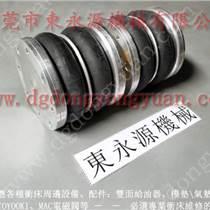 廣州空氣彈簧  YS-405-1V,現貨S-350-