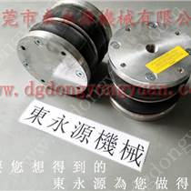 world平衡彈簧 橡膠彈簧廠家直供