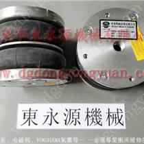沃得精機平衡氣墊 YS-660-2找東永源