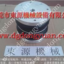 四川平衡气缸 14 1/2X2(SP2283),现货