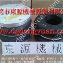 杭州平衡氣缸  200-3R,現貨S-600-3R機