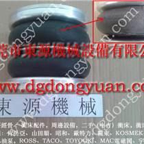 廣鍛平衡氣墊 橡膠彈簧找東永源