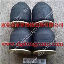 廣州平衡彈簧 怡馨工業橡膠有限公司,現貨S-350-