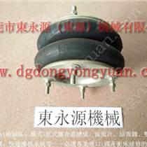 寶安區高速沖床平衡氣囊 沖壓機氣囊 ,現貨600-5