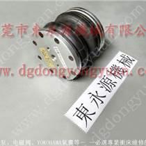 橫瀝鎮高速沖床平衡氣墊沖壓機氣囊 ,現貨S-300-