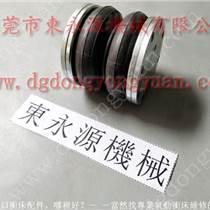 艾達沖壓機氣囊 高速沖床平衡氣囊廠家直供
