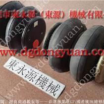 桂城高速沖床平衡氣囊 沖壓機氣囊 ,現貨批發S-30