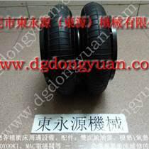 虎門氣壓彈簧 橡膠彈簧批量供應