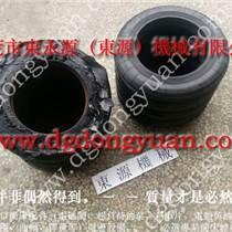 上海沖壓機氣囊 協易沖床氣囊,現貨S-600-5R模