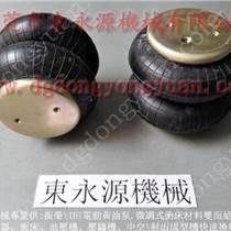 JNSO沖壓機氣囊 SEYI高速沖床彈簧批發價格