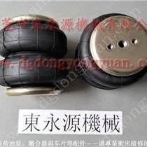 六安沖壓機氣囊 氣缸,現貨S-600-4R沖床模墊氣
