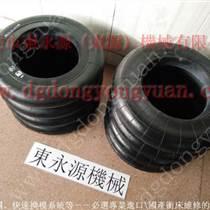 遠藤平衡彈簧 橡膠彈簧批量供應