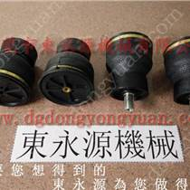 德陽沖壓機氣囊 SEYI沖床空氣彈簧,現貨S-400
