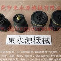湛江沖壓機氣囊 橫濱高速沖床平衡氣囊,現貨批發S-5
