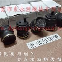 松崗沖壓機氣囊 沖床氣囊 ,現貨S-400-3R