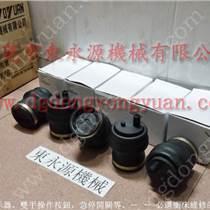 濟南二機沖床氣囊 固安震平衡氣囊批發價格